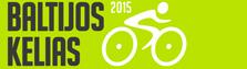 Baltijos kelias | Baltijos kelias dviračiu 2015 | Tallinn-Riga-Vilnius | Aidas Jarušaitis